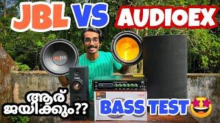 Jbl Vs Audioex | Subwoofer bass test | Bass test | Which subwoofer is good | Tech catcher