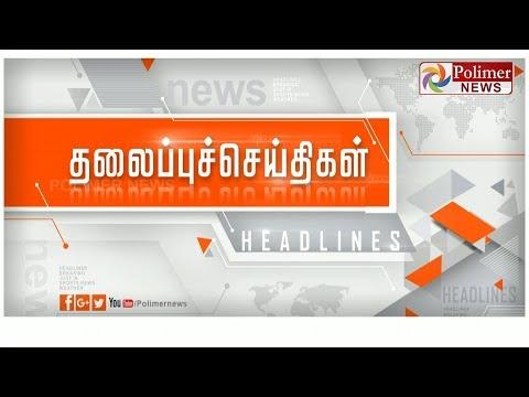 Headlines | Polimernews