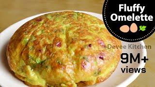Fluffy Cup Omlette || Karandi Omlette || Devee Kitchen