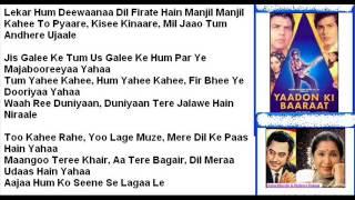 Le kar hum dewana dil ( Yado ki baarat ) Free karaoke with lyrics by Hawwa -
