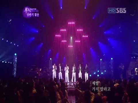 가지 말라고 - The 5tion (더 오션) 김윤아의 뮤직웨이브