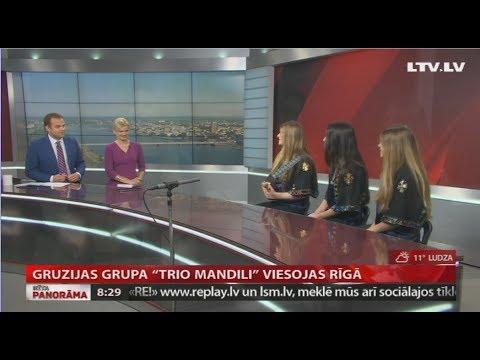 Intervija ar grupu «TRIO MANDILI»