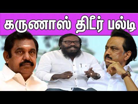 Actor Karunas, Mukkulathor Pulipadai withdraws support to DMK on TN assembly election 2021 |nba 24×7