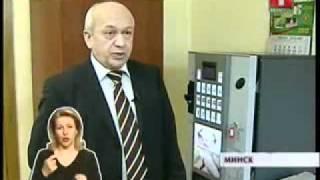 В Беларуси налоговые инспекторы взялись за торговые автоматы(, 2012-02-29T12:18:35.000Z)