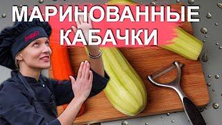 Что сделать быстро из кабачков? Очень вкусный рецепт!