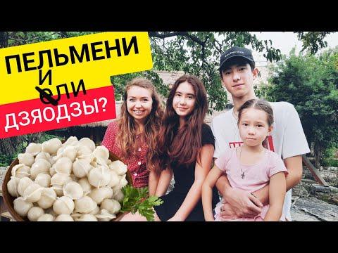 Наполовину китайцы, наполовину русские: дети-метисы в Китае