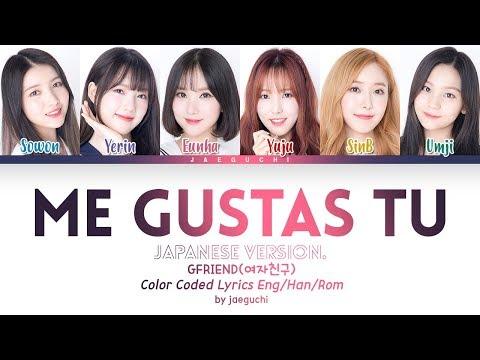 GFRIEND - Me Gustas Tu (今日から私たちは) Japanese Version (Color Coded Lyrics Eng/Rom/Kan)