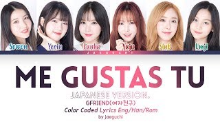 Gambar cover GFRIEND - Me Gustas Tu (今日から私たちは) Japanese Version (Color Coded Lyrics Eng/Rom/Kan)