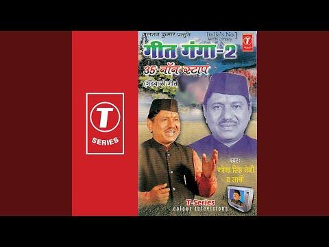 Roti Paki - Pyari Maaina.........iya Jaspal Rana