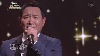 Download lagu 이봉원 - 남자라는 이유로[불후의 명곡 전설을 노래하다 , Immortal Songs 2].20190713