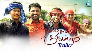 Thirupathi Samy Kudumbam - Official Trailer    Sam D Raj   Suresh Shanmugam   Trend Music