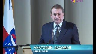 Анатолий Пахомов отчитался перед горсобранием за 2016 год