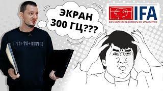 НОУТБУК с ЭКРАНОМ 300 Гц! Acer Predator Triton 500, Triton 300