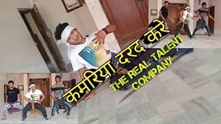 जब जब मरद करे कमरिया दरद करे jhijhiya star niraj nirala 2018 का सुपरहिट cover dance video