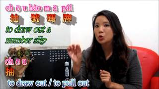 Banking in Mandarin-  SMART Mandarin Chinese Video Lessons!