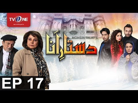 Dastaar-e-Anaa - Episode 17 - TV One Drama - 11th August 2017