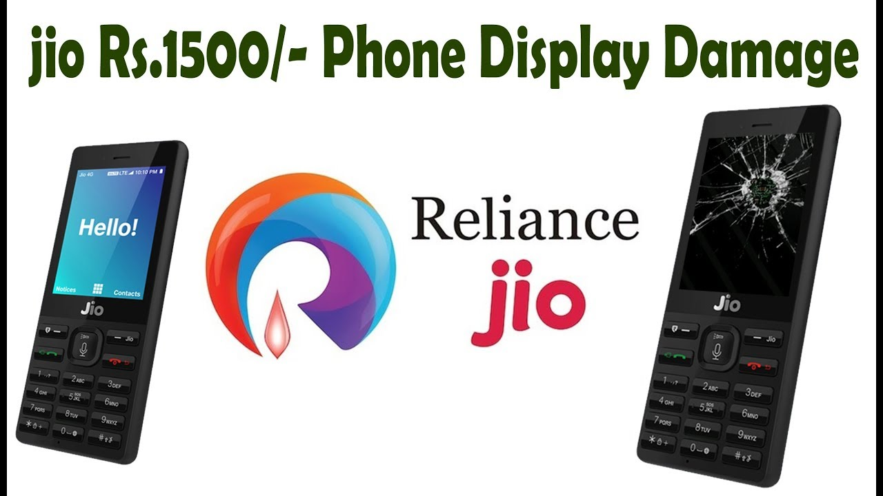 jio 1500Rs phone display damage - Hindi