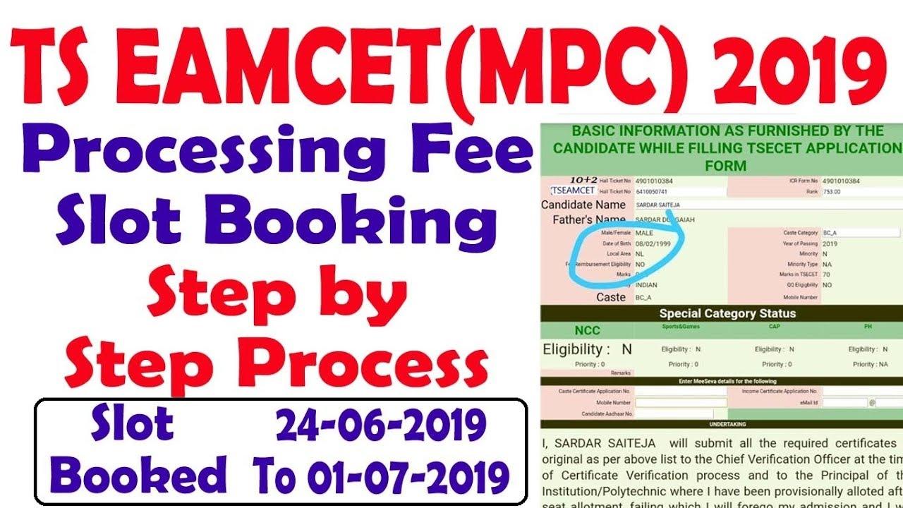 TS EAMCET counselling 2019   ts eamcet 2019 slot booking   tseamcet 2019
