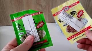 Unboxing paczki z Chin. Zakupy na Aliexpress cz 151