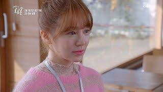[MV] 머물러요 (드라마 고고송 OST) - 천단비 / Stay (K-Drama 'Go Go Song' OST_Yoon Eun Hye, JillJoo)