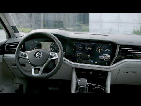 2019 Volkswagen Touareg - Interior
