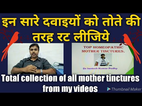 Top Homoeopathic Mother Tinctures And Their Uses.