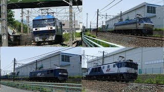2018/05/15 JR貨物 鷲津カーブ 昼時の貨物列車4本