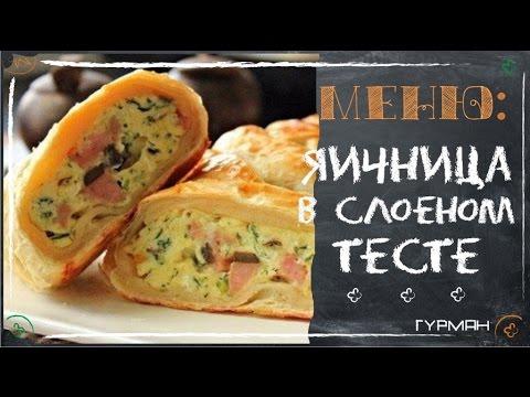 Сом в духовке рецепты с фото