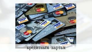 Онлайн заявка на кредит в Рязани. Взять кредит в Рязани