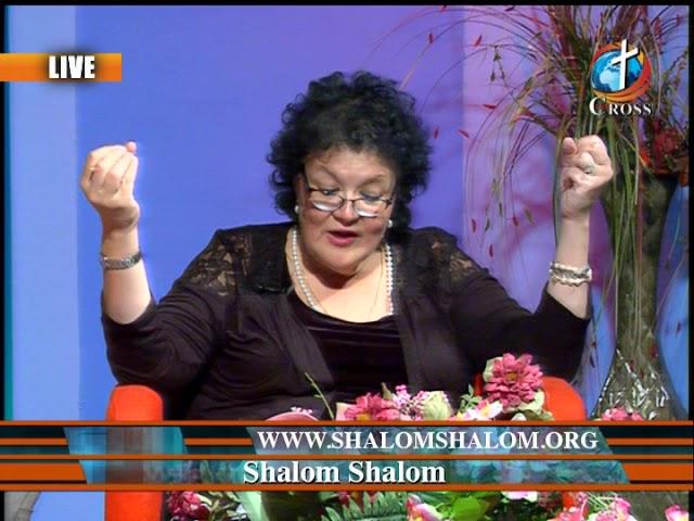 Shalom Shalom Dr. Marisol & Reverend Dexter Peltzer 04-10-2018  Spanish