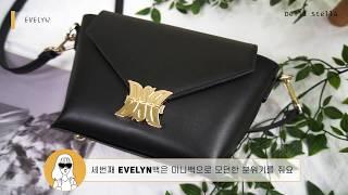 [DELLA STELLA] 로고백 시리즈 소개