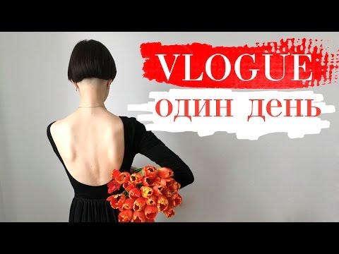 VLOG | ОБСТРИГЛА 30 СМ ВОЛОС