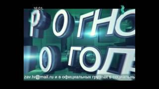 """Прямая трансляция телеканала """"Заволжье ТВ"""""""