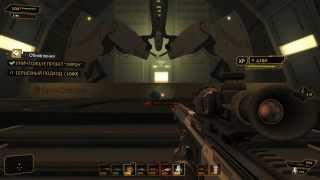 В этом коротком ролике я покажу вамкак быстро пройти последнюю миссию в компьютерной игре Deus EX Human revolution