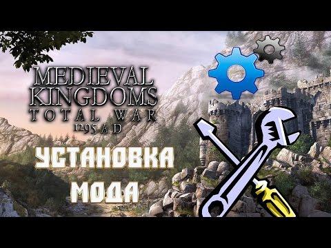 Установка мода Medieval Kingdoms 1295 AD для Total War Attila