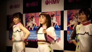 2018.05.03 MELLOW MELLOW メジャーデビューシングル 『マジックランデ...
