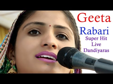 Geeta Rabari | ગીતા રબારી | Live Dandiyaras | Kathda-Kutch | Part-2
