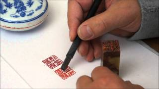 How to Carve an Antique-style Artist Name Seal in Chinese by Henry Li(2/2)