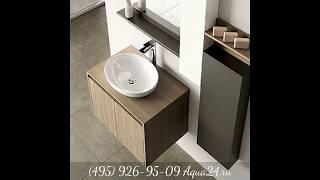 Обзор красивых тумб с раковиной для ванной комнаты от Aqua24.ru