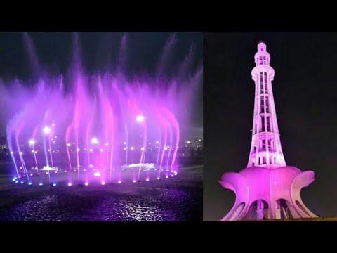 Meenar Pakistan Lahore Amazing Dancing Fountain Water Show Awesome Scenes