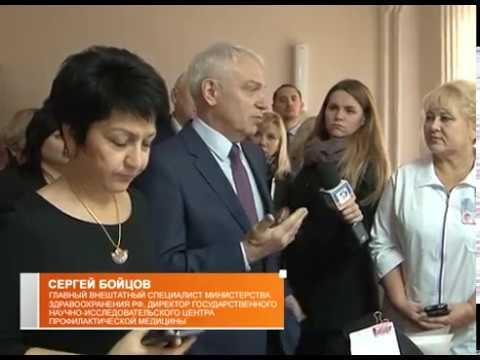Делегация Минздрава в Белгороде