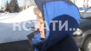 После гибели матери с ребенком арестован глава газовой компании