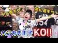 阪神髙山選手の3ランホームラン!中谷選手の2ランホームランで日ハム斎藤佑樹投手をKO!メッセンジャー投手8勝目!