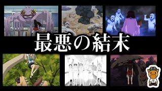 最悪の結末を迎えるバッドエンドアニメ 4選