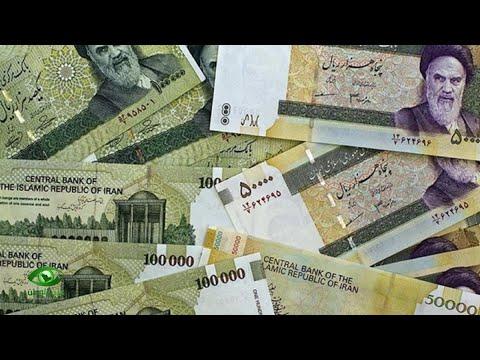 العملة الإيرانية تسجل هبوطا قياسيا في انخفاضها أمام الدولار  - نشر قبل 2 ساعة