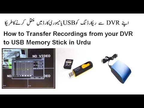 How can i transfer recordings from my dvr to a usb flash drive? vw beetle car mats
