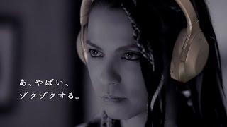『L'Arc~en~Ciel』【Wings Flap PV】HD