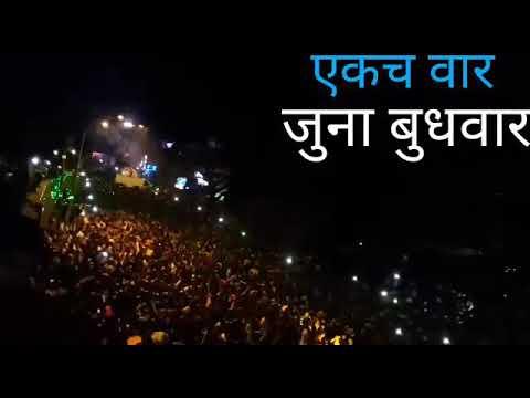 Kolhapur miravnuk 2017