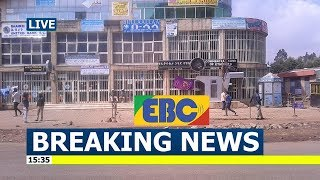 Ethiopia  -  EBC Breaking News March 5, 2018