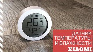 Датчик температуры и влажности Xiaomi. Обзор и установка.
